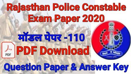 Solved question paper rajasthan police 2020 PDF -110