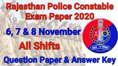 Rajasthan Police Paper Exam 2020 Question paper & Answer Key