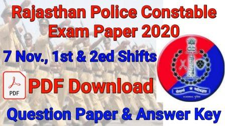 Rajasthan police constable exam paper 2020 7 November 1st Shift answer key & question paper pdf download